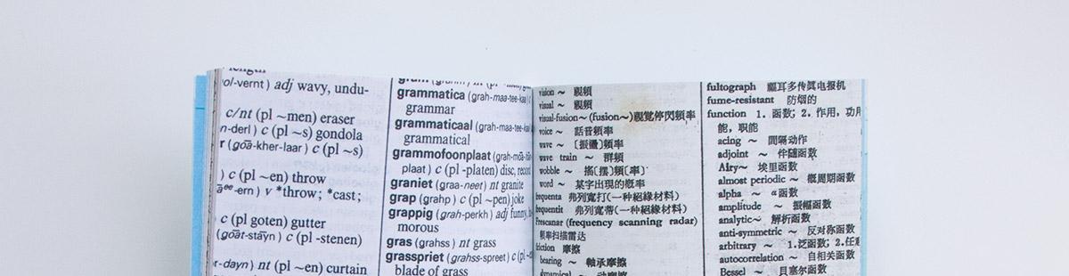 kitschic-diccionario-para-road-movie-home