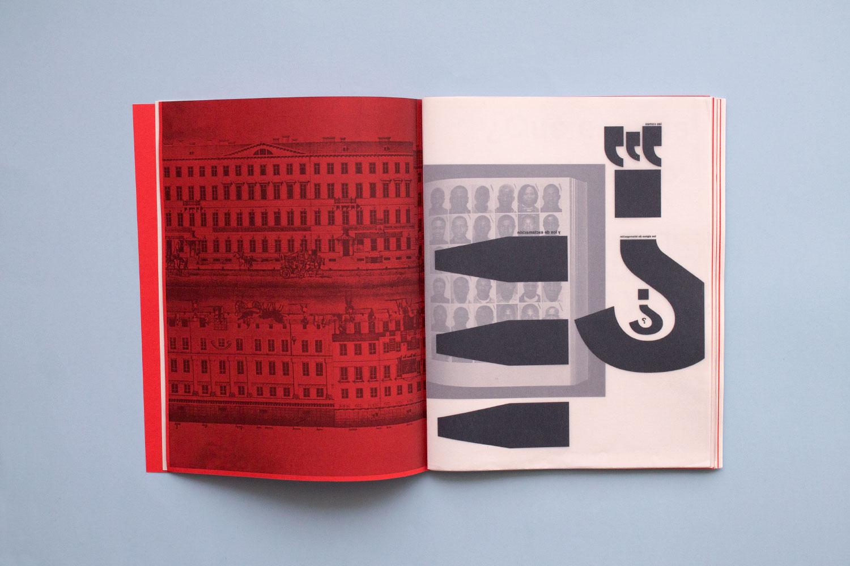 kitschic-que-es-un-libro-06